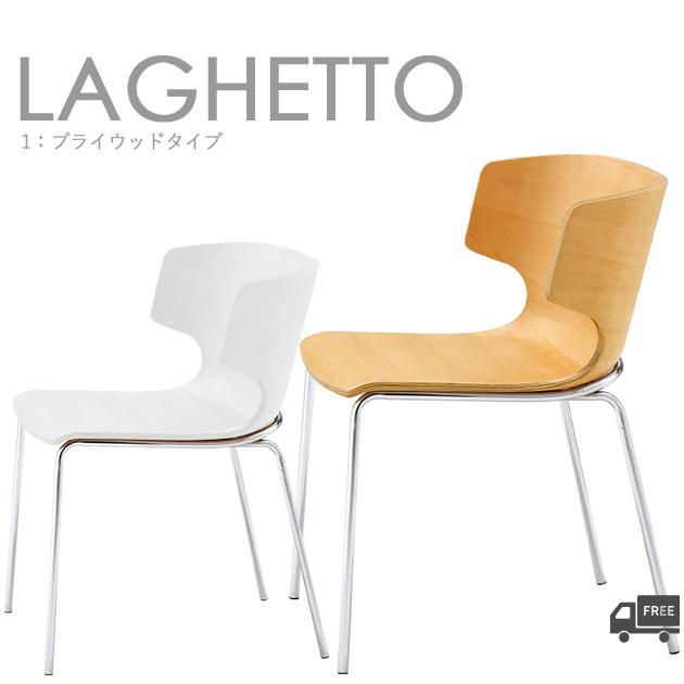 肘付きスチールチェア 4本脚 (ラゲットA1)LAGHETTO クレス CRES