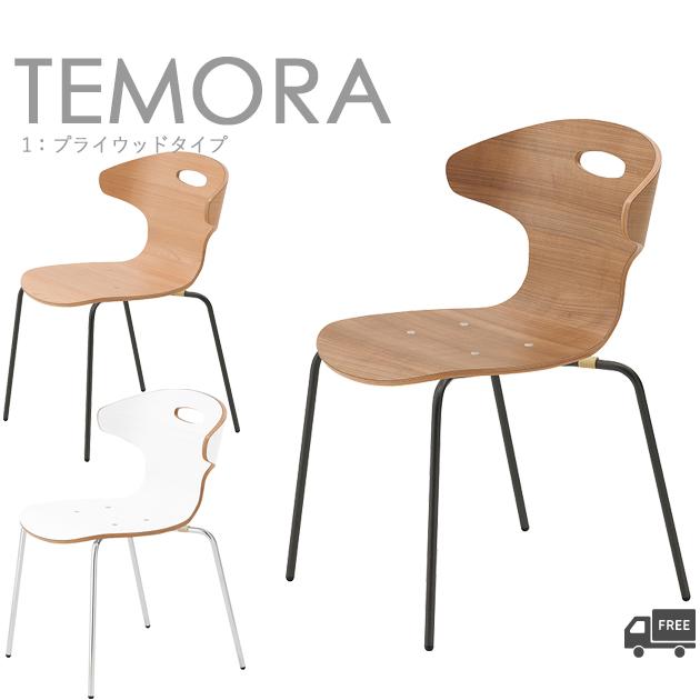 【フレームカラー2色:CR/DG】【木部カラー3色:MW/MN/MD】スチール脚木製ダイニングチェア(テモラA1:プライウッドタイプ)TEMORA クレス CRES