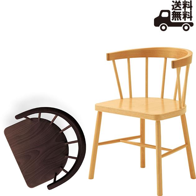 木製曲げ木ウィンザーチェアタイプダイニングチェア (ミルラNA/DB)MIRULA クレス(CRES)