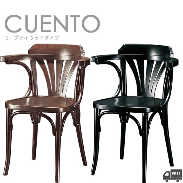 【フレームカラー2色:DBダークブラウン/BL:ブラック】アンティーク・クラシックスタイル木製肘付きダイニングチェア(クエント 1:プライウッドタイプ)CUENTO クレス(CRES) 脚カット可能
