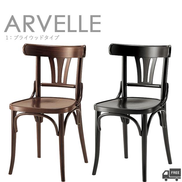 【フレームカラー2色:DBダークブラウン/BL:ブラック】アンティーク・クラシックスタイル木製ダイニングチェア(アーベル 1:プライウッドタイプ)ARVELLE クレス(CRES) 脚カット可能