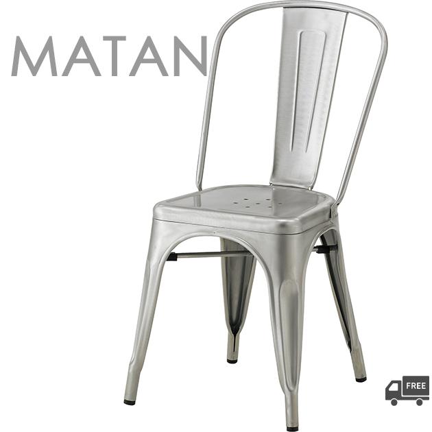 ダイニングチェア カフェチェア(マタン)MATAN クレス マリンチェアタイプ