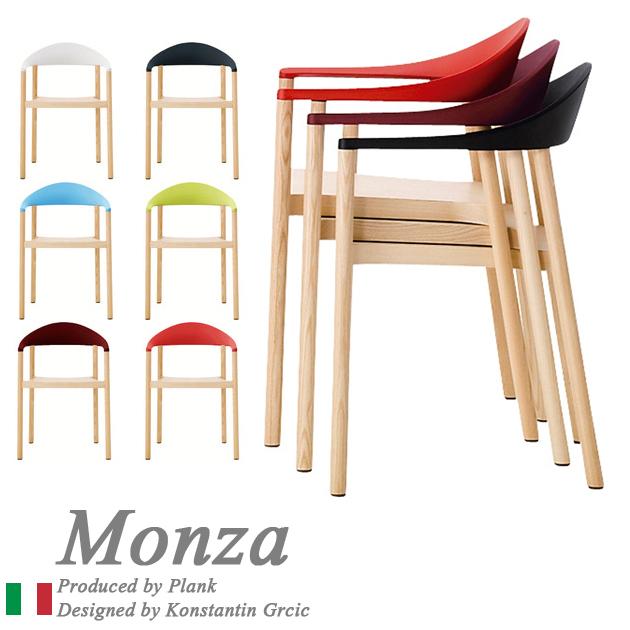 送料無料肘付き木製ダイニングチェア(モンツァ CY019)Monza アルティ(arti)