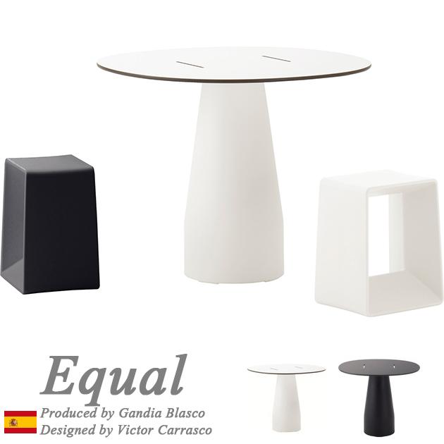 送料無料アウトドアテーブル・ガーデンテーブル(イコール TY005 ホワイト/ブラック)Equal アルティ(arti)