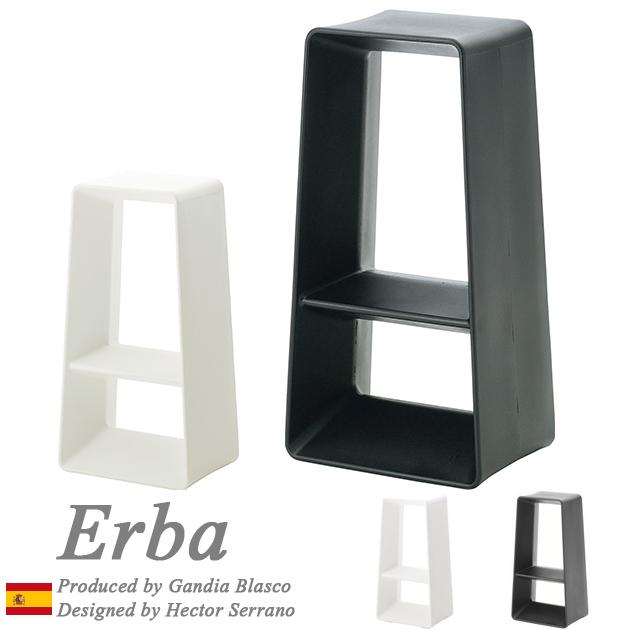 送料無料ガーデンチェア・カウンターチェア(エルバ NY003 ホワイト/ブラック)Erba アルティ(arti)