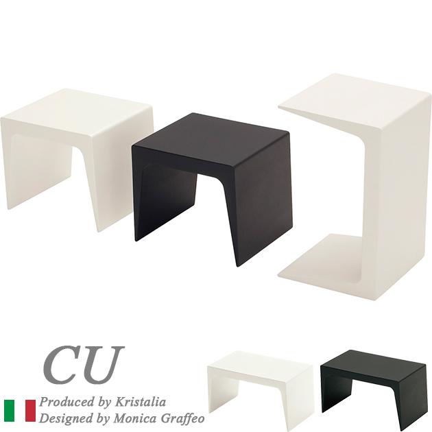 送料無料スツールベンチ・サイドテーブル(シーユー TY002 ホワイト/ブラック)CU アルティ(arti)
