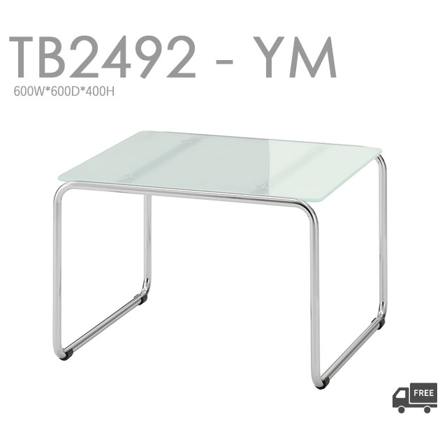 送料無料サイドテーブル ソファテーブル(TB2492-YM)ガラステーブル クレス