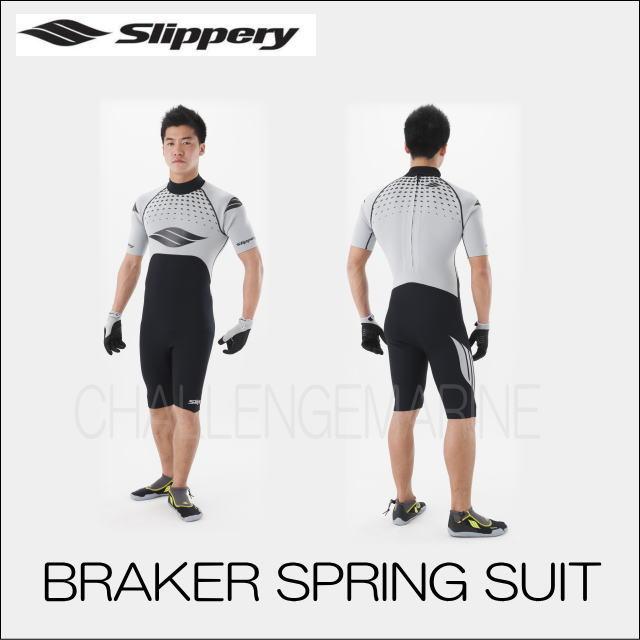 3210007【SLIPPERY・スリッパリー】スプリングスーツ・BREAKER MENS SPRING SUIT32100075