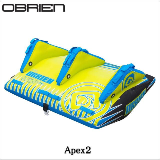 39767《送料無料》2人乗り【OBRIEN/APEX】引っ張り物・アペックス