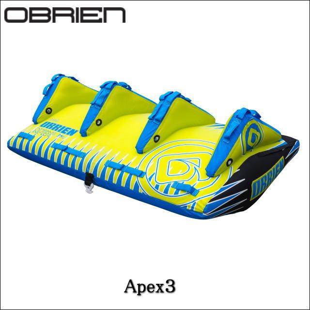39768《送料無料》3人乗り【OBRIEN/APEX】引っ張り物・APEX アペックス セール バナナボート・ビスケット