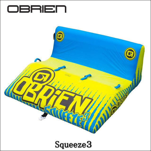 《送料無料》3人乗り【OBRIEN/SQUEEZE】引っ張り物・SQUEEZE スクイーズ 39770 セール バナナボート・ビスケット