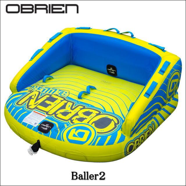 《送料無料》2人乗り【OBRIEN/BALLER】引っ張り物・バラー 39771