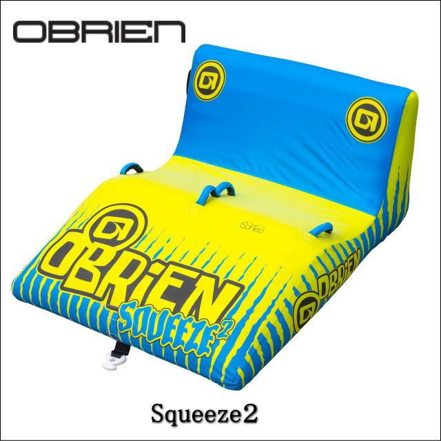 《送料無料》2人乗り【OBRIEN/SQUEEZE】引っ張り物・SQUEESE スクイーズ 39769