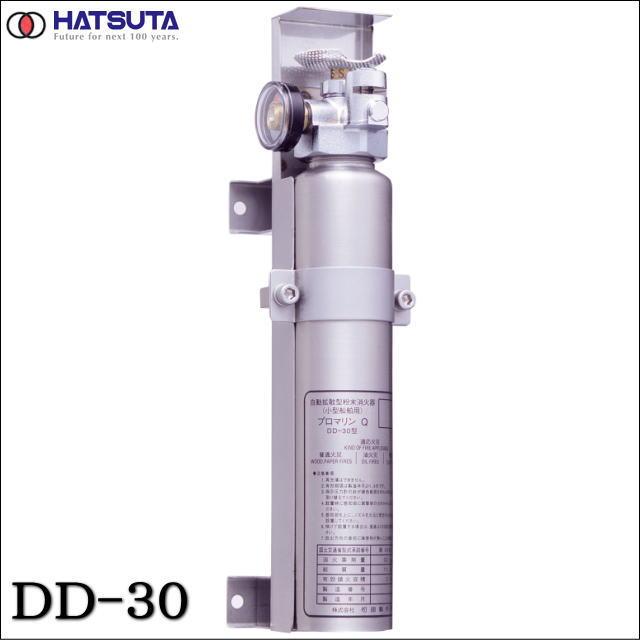 【プロマリン】自動拡散型粉末消火器 DD-30・95397