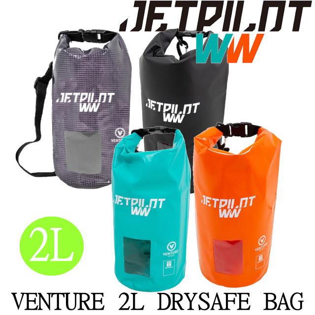《送料無料》ネコポス発送 JETPILOT 激安超特価 ジェットパイロット ACS21909 VENTURE 休み 2L DRYSAFE ドライセーフバッグ マリンに 撥水バッグ BAG 防水 ジェットに