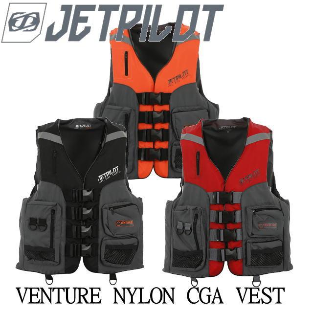 【JETPILOT/ジェットパイロット】JA19128CGA 《VENTURE NYLON  CGA VEST》MENS・ナイロンベスト・ライフジャケット JCI認定 マリンジェット 水上バイク 救命胴衣 マリンスポーツ 釣り フィッシング