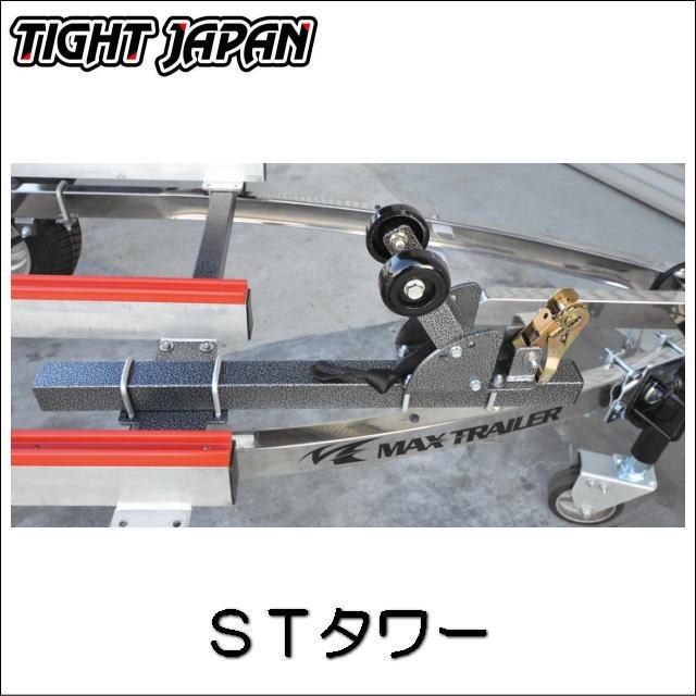 【TIGHT JAPAN・タイトジャパン】STタワー・0302-06