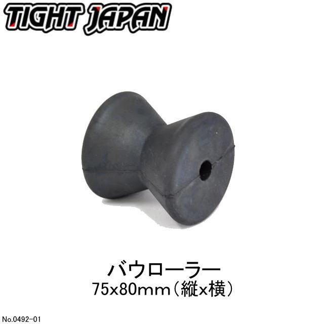 《トレーラーパーツ》 TIGHT JAPAN 0492-01 タイトジャパン 爆売りセール開催中 送料無料激安祭 バウローラー