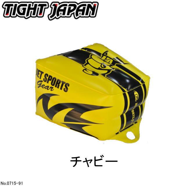 ツーリングの必須アイテム 激安価格と即納で通信販売 ※ポンプは別売り TIGHT 10%OFF JAPAN製 Chubbyチャビー0715-91 タイトジャパン