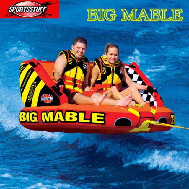 2人乗り【SPORTSSTUFF・スポーツスタッフ】引っ張り物・BIG MABLE・ビッグマ-ブル(TOWINGTUBE・トーイングチューブ)31904