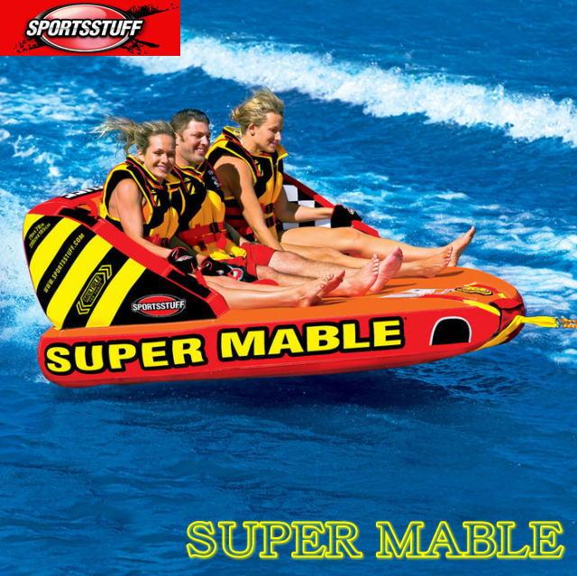【SPORTSSTUFF・スポーツスタッフ】引っ張り物・SUPER MABLE・ス-パ-マ-ブル(TOWINGTUBE・トーイングチューブ)31905