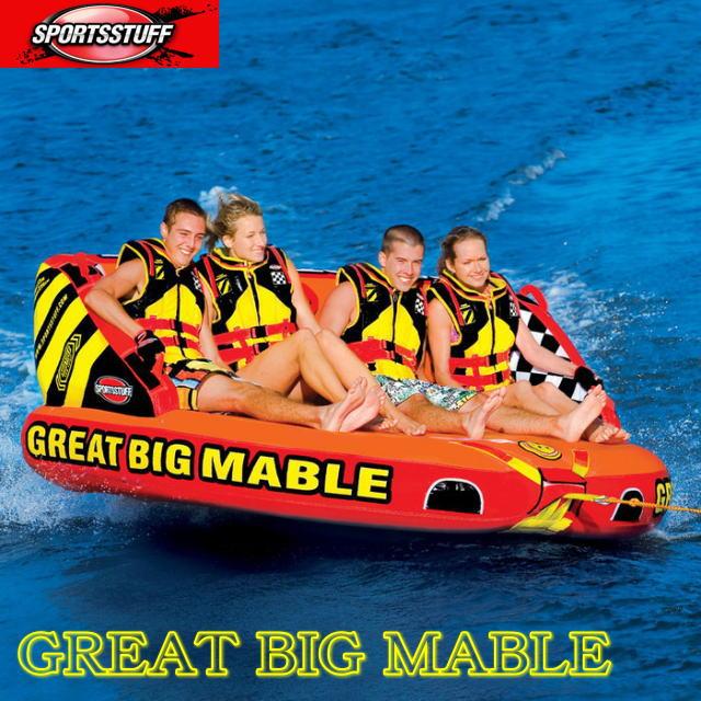 《送料無料》【SPORTSSTUFF・スポーツスタッフ】引っ張り物・GREAT BIG MABLE・グレ-トビッグマ-ブル(TOWINGTUBE・トーイングチューブ)31906 グレートビックマーブル 数量限定 セ-ル