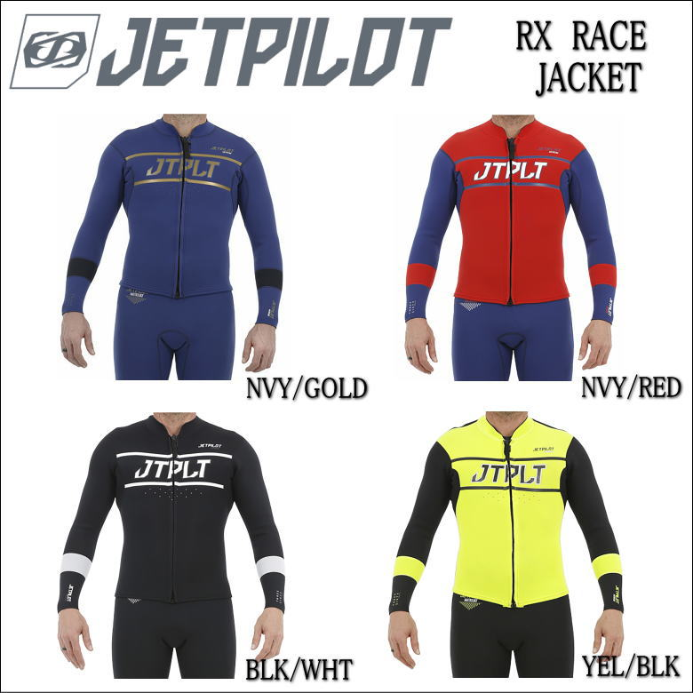 ☆NEW《新作》JA19156【JETPILOT・ジェットパイロット】MENS・RX RACE ジャケット・《MATRIX RX RACE JACKET》PWC マリンジェット ウエットス-ツ