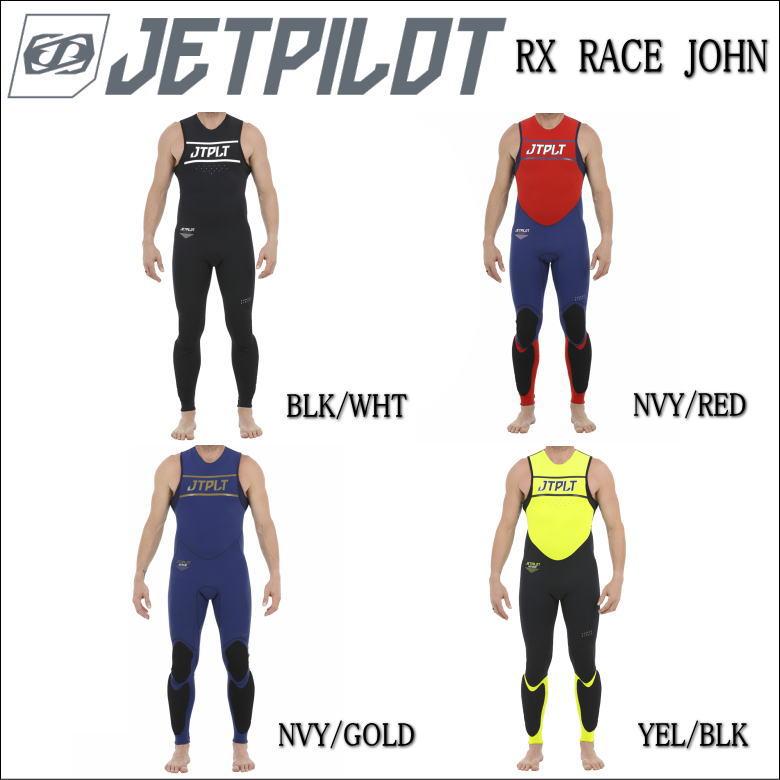☆NEW《新作》JA19155【JETPILOT・ジェットパイロット】MATRIX RX RACE JOHN ロングジョン・NEWモデル マリンジェット ウエットス-ツ