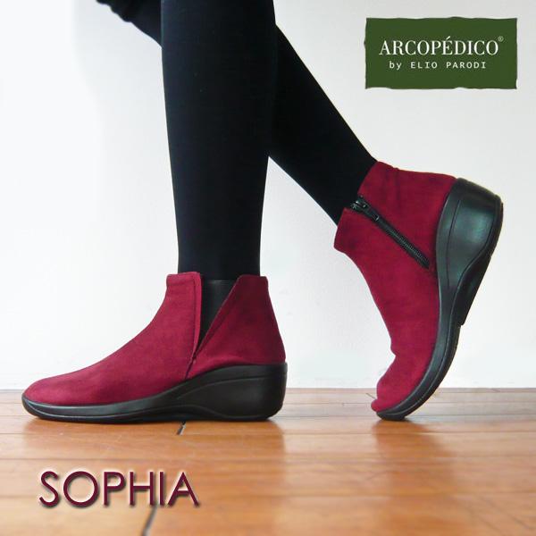 ARCOPEDICO ソフィア メーカー再生品 ショート ブーツ 内側ファスナー付き コンフォート 軽量アルコペディコ サイドゴアブーツ スーパーSALE アルコペディコ ショートブーツ グレー ブラック SOPHIA 開催中 バーガンディー ネイビー ポルトガル製 ファスナー付き 送料無料 エリオさんの靴 サイドゴア