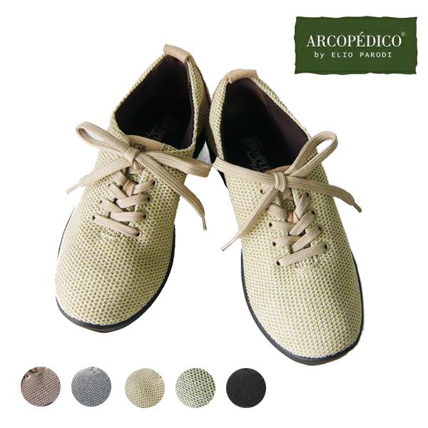 エリオさんの靴 アルコペディコ ARCOPEDICO リラックスライン&L'ライン WAFFLE SNEAKERS ワッフル スニーカー ポルトガル製 スニーカー[サイズ交換・返品の送料はお客様負担です]