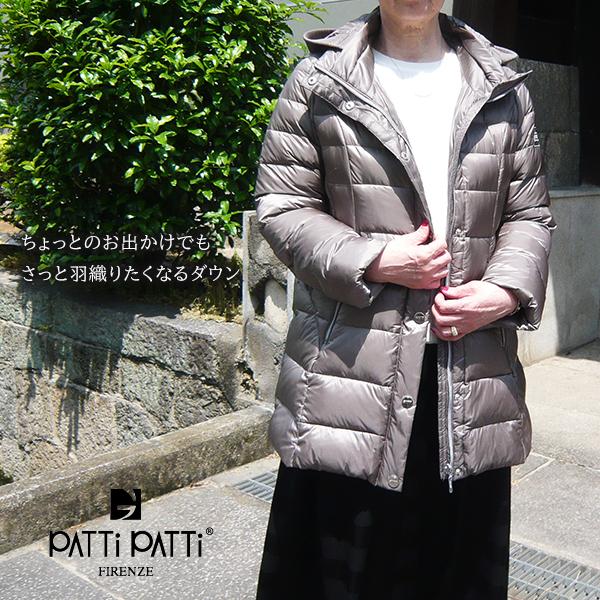 PATTi PATTi ダウンコート パティパティ コート Lサイズ モカグレー デザイナー パトリシア グッチ ハーフコート 前開きファスナー スナップ留め フード 取り外し可 発熱ダウン 暖かい 肌触りなめらか