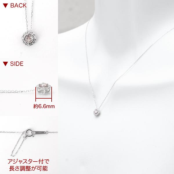 핑크 다이아몬드 목걸이 K18WG 화이트 골드 펜던트 천연 핑크 다이아몬드 VERY LIGHT PINK 0.130 ct/ VERY LIGHT PURPLISH PINK 0.124 ct