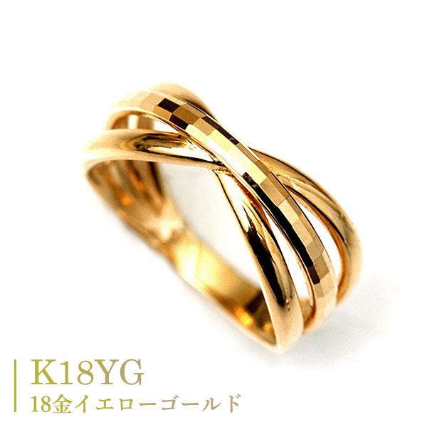 18金 リング 指輪 k18リング 18金ゴールドリング 多面カット クロス リボン デザインリング カップル ペアリングにもおすすめ 中指用 人差し指 指輪 K18 記念日 薬指用 【楽ギフ_メッセ入力】