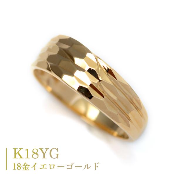 18金 リング 指輪 k18リング 18金ゴールドリング 多面カット ウェーブ ライン デザインリング カップル ペアリングにも 中指用 人差し指 指輪 K18 記念日 薬指用 【楽ギフ_メッセ入力】