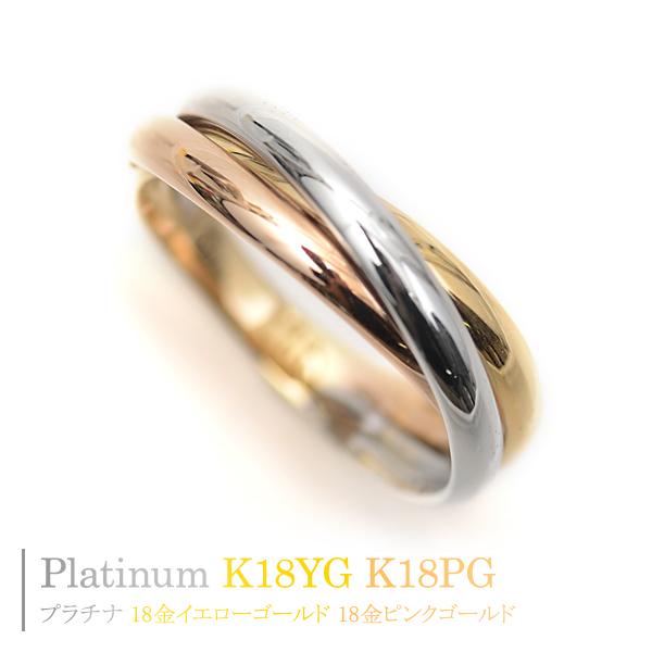 トリニティ リング 18金 リング プラチナ リング K18YG K18PG Pt900 3カラー スリーカラー デザインリング 指輪 シンプル 3連リング調 ファッションリング ユニセックス カップル ペアリングにもおすすめ 3ライン【楽ギフ_メッセ入力】