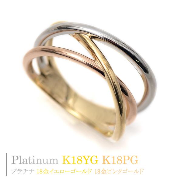 18金 リング プラチナ リング K18YG K18PG Pt900 3色 デザインリング 指輪 3連リング調 クロス ライン 華奢 細身 ファッションリング コンビネーションリング カップル ペアリングにもおすすめ 3カラー 3周年記念 ギフト 【楽ギフ_メッセ入力】