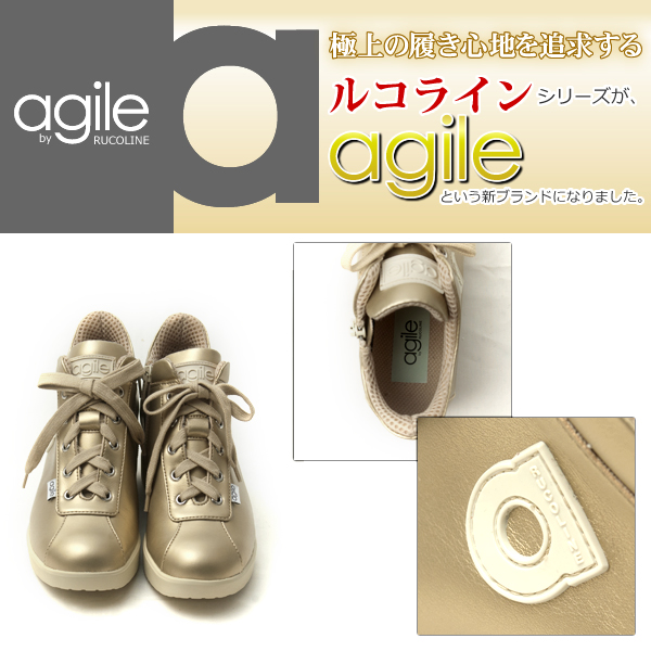 Luck line agile agile RUCO LINE shoes point doubling ☆ rewards! CANTADORA Matt brushed gold side-zippered luck line shoes AGILE RUCO LINE comfort shoes luck line sneakers agile-123GO