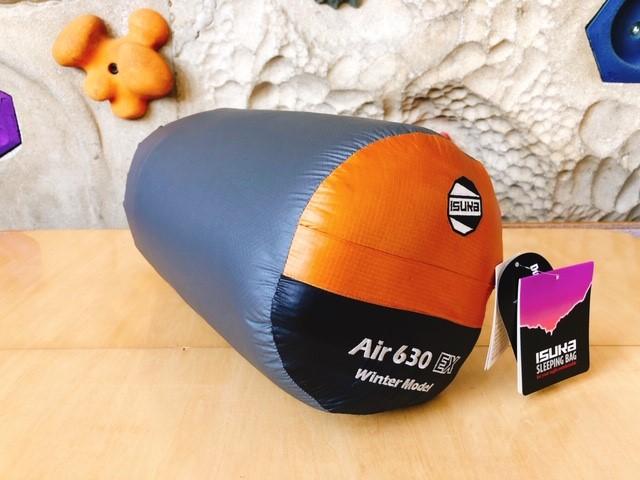SCHLAF ISUKA【イスカ 】AIR(エア) 630EX