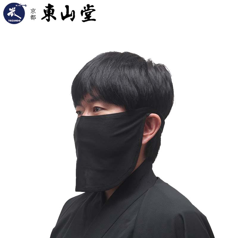 【新発売】居合用武道マスク略式型 【居合道 練習 稽古】