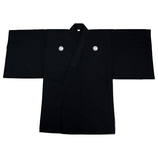 ツムギ「暁(あかつき)」居合衣 紋付用着物袖 上衣【居合道 居合道着 居合道衣 上衣】