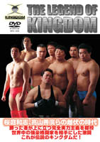 【DVD】THE LEGEND OF KINGDOM
