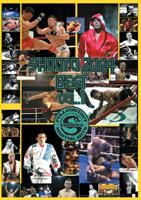 【DVD】修斗2004 BEST vol.1