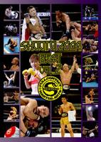 【DVD】修斗2004 BEST vol.2