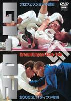 DVD 希望者のみラッピング無料 GI-02 保障 プロフェッショナル柔術