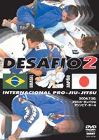 お得なキャンペーンを実施中 DVD 返品送料無料 DESAFIO-2プロフェッショナル柔術