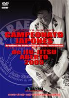 安い DVD カンペオナート 内祝い ジャポネーズ2005