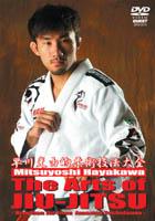 DVD 激安卸販売新品 早川光由的柔術技法大全The Arts 保証 of Jiu-Jitsu