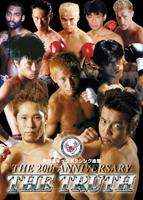 DVD 全日本キックTHE お買い得 10%OFF 20th TRUTH ANNIVERSARYTHE