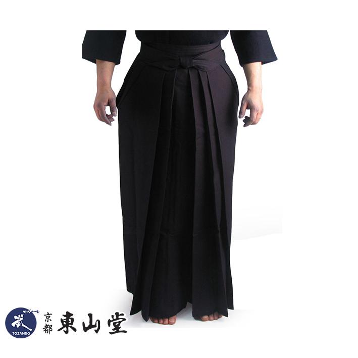 武州正藍染 11000番「和魂(わこん)」剣道袴