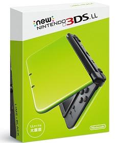 【新品】NEW ニンテンドー 3DS LL ライム/ブラック, コウナンマチ:18984a19 --- broadband-navi.jp